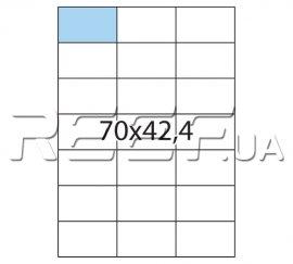 Этикетка A4 - 21 штука на листе 70x42,4 (100 листов). Фото 1