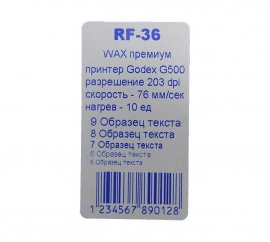 Риббон WAX RF36 64 мм x 74 м синий. Фото Риббон WAX RF36 64 мм x 74 м синий