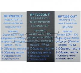 Риббон Resin Textile RFT202 35 мм x 300 м голубой (металлик). Фото Риббон Resin Textile RFT202 35 мм x 300 м голубой (металлик)