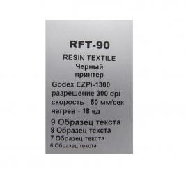Риббон Resin Textile RFT90 64 мм x 74 м. Фото Риббон Resin Textile RFT90 64 мм x 74 м