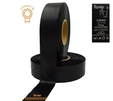 Сатиновая лента двухсторонняя SRF101BD 50 мм x 200 м (чёрная) Премиум - Сатиновая лента двухсторонняя SRF101BD 50 мм x 200 м (чёрная) Премиум
