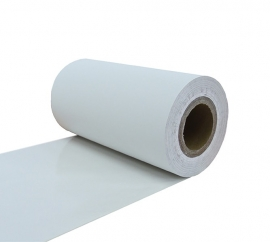 Риббон Resin Textile RFT108 45 мм x 300 м белый